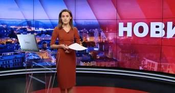 Выпуск новостей за 18:00: Бунт в Лукьяновском СИЗО. Задержание на взятке