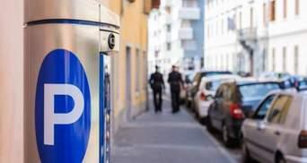 Чи сплачують водії за стоянку через паркомати: відповіді киян