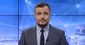 """Випуск новин за 19:00: Міноборони показали САУ """"Богдана"""". Фінансування партій"""