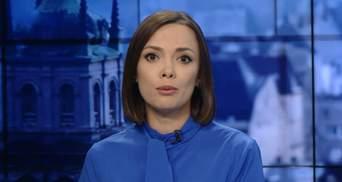 Випуск новин за 15:00: Спека в Україні. Видалення сцени з фільму про Стуса