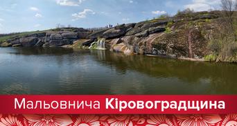 Путешествие по Украине: привлекательные места Кировоградщины, которые стоит посетить каждому