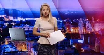 Выпуск новостей за 18:00: Масштабный иск против России. Угрозы Медведчука
