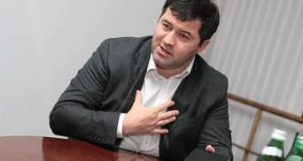 Насиров в дальнейшем будет носить электронный браслет и не будет покидать Киев, – решение суда