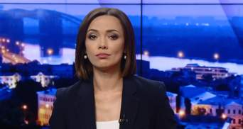 Итоговый выпуск новостей за 21:00: Пиар Порошенко на Томосе. Суд над Насировым