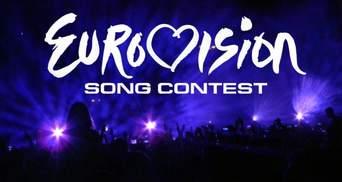 Це точка неповернення: Євробачення-2019 в Ізраїлі під загрозою