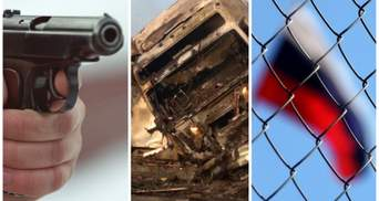 Главные новости 15 августа: Стрельба в Киеве, ДТП на Житомирщине и санкции Украины против России