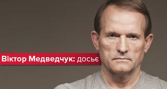 """Кум Путіна та """"сірий кардинал"""" Кучми: вся правда про Віктора Медведчука. Доповнено заявою ZIK"""