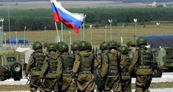 Назвали численность войск России на Донбассе