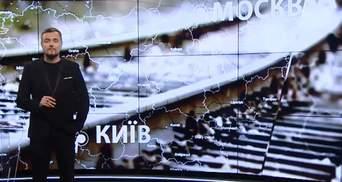 """Випуск новин за 19:00: Скасування потягів з РФ. """"Бійцівський клуб"""" депутатів"""