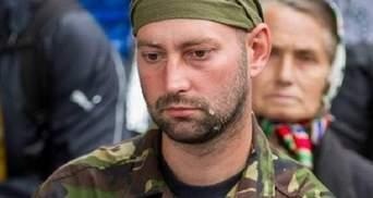 Гриценко как политик не способен что-либо изменить в стране, – глава Правого Сектора