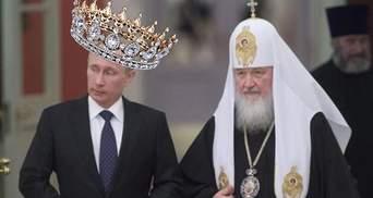 """Московський патріархат залучив 600 дітей на Рівненщині до вшанування """"пам'яті царської сім'ї"""""""