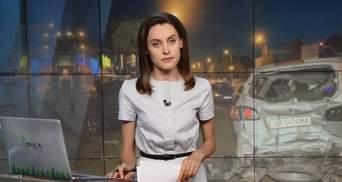 Выпуск новостей за 12:00: ДТП на Набережной. Санкции против России