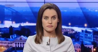 Выпуск новостей за 18:00: Новые подробности резонансной стрельбы. Россия отказалась от обмена