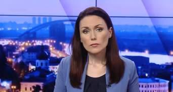 Итоговый выпуск новостей за 21:00: 100-дневное голодание Сенцова. Стрельба в центре Харькова