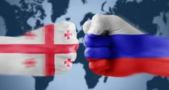 Грузія подала позов проти Росії до Європейського суду: відома суть