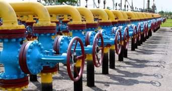 Россия прекратит транзит газа через Украину: Климкин назвал причину