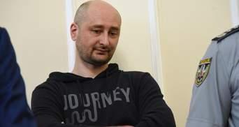 """Справа про """"вбивство Бабченка"""": СБУ має доказ російського сліду та надасть його в суді"""