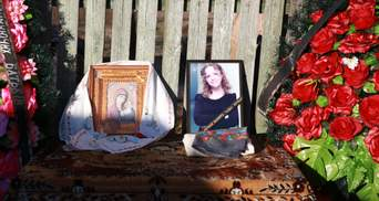 Вбивство Ноздровської: родина правозахисниці звернулася до Верховного суду