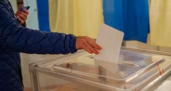 Президентські вибори можуть перенести