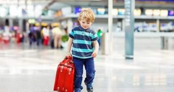 Украинское правительство изменило правила выезда детей за границу