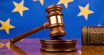 ЄСПЛ наклав на Росію зобов'язання щодо українських політв'язнів