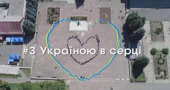 """""""Любимо, чекаємо"""": українці Донбасу влаштували зворушливий флешмоб"""