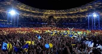"""Масштабний концерт """"Океан Ельзи"""" на День Незалежності: як це було"""