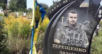 """У Черкасах спаплюжили могилу загиблого захисника """"Донецького аеропорту"""": фото"""