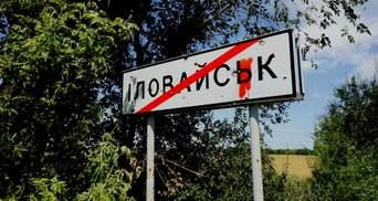 Иловайск не был стратегическим центром, который надо взять любой ценой, – Муженко
