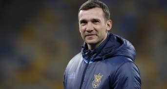 Шевченко оголосив склад збірної України на матчі Ліги Націй: не обійшлося без несподіванок