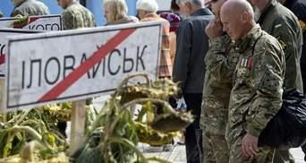 """Ветеран АТО зробив гучну, викривальну заяву про """"Іловайський котел"""""""