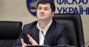 Суд залишив Насірова під багатомільйонною заставою: відома сума