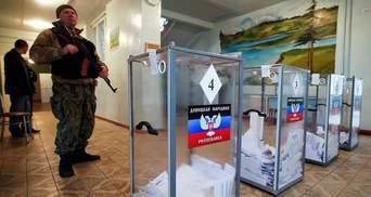 Російські маніпуляції: навіщо Кремль повідомив про скасування виборів на окупованих територіях