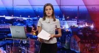 Випуск новин за 18:00: Роковини Іловайської трагедії. ДТП в Одесі