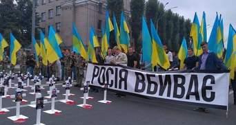 Криваві хрести та спалені прапори: під посольством Росії провели промовисту акцію