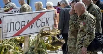 """Іловайська битва остаточно розставила всі крапки над """"і"""", – заступник Авакова"""
