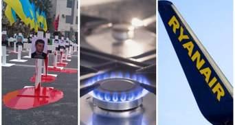 Головні новини 29 серпня: роковини Іловайська, ціни на газ, Ryanair літатиме з України