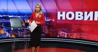 """Випуск новин за 18:00: Роковини Іловайського котла. Бойовий шлях """"Королівської бригади"""""""