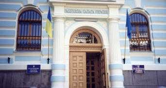 Счётная палата рекомендует сохранить субвенции на социально-экономическое развитие регионов