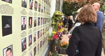 У Києві встановили електронний термінал з Книгою пам'яті про загиблих військових