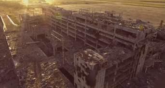Как сейчас выглядит Донецкий аэропорт: жуткое видео с высоты