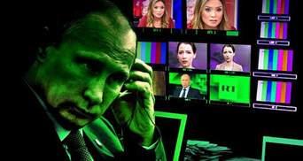 Росія готується до втручання у вибори президента України: СБУ викрила зловмисників
