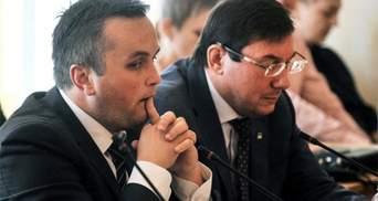 Луценко закрыл дело против Об этом сообщает издан относительно вымогательства взятки, – источник