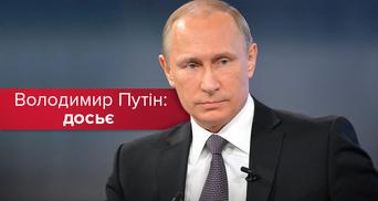 Кремлівський карлик: топ-факти про Володимира Путіна