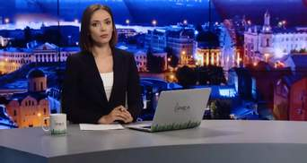 Выпуск новостей за 22:00: Контроль украинского телевидения. Закрытие дела Авакова-младшего