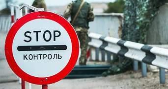 """Контрольний пункт """"Новотроїцьке"""" на Донбасі відновив роботу"""