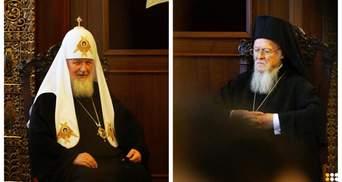 Глава РПЦ Кирил розмовляє про Томос для УПЦ з Константинопольським патріархом Варфоломієм