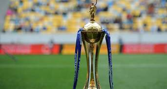 Состоялась жеребьевка Кубка Украины: пары