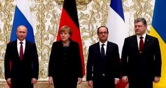 Чи вплинуть спогади екс-президента Франції на врегулювання конфлікту на Донбасі?