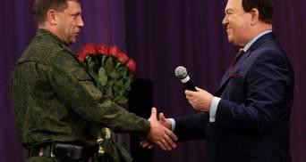 Ехал поминать Кобзона: в СБУ рассказали, что знают об убийстве Захарченко